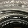 зимние шины пульман 245 710 R490 121Q, A000401211651, зимние бронированные шины Michelin Pilot Primacy PAX 245 710 R490 121Q, пульман бронированные шины, покрышки на бронированный пульман, бронированные колёса 245 710 R490 121Q, 245/710 R490 121Q, Pullman