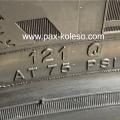 зимние шины с шипами пульман 245 710 R490 121Q, A000401221651, зимние бронированные шины Michelin Pilot Primacy PAX 245 710 R490 121Q, пульман бронированные шины, покрышки на бронированный пульман, бронированные колёса 245 710 R490 121Q с шипами, pullman