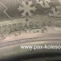 Зимние шины с шипами для бронированного BMW E67, шины бронированные BMW семёрка, колеса бронированные БМВ, guard tires BMW, BMW security 7, BMW guard, BMW guard tyre, бронированные колеса BMW E67 245 710 R490PAX, PAX Tires, PAX Tyre, шины бронированные