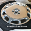 Maybach летние бронированные колеса на Pullman W222, шины бронированные Michelin PAX 255/720 R490 AC, W222 бронированные шины Maybach, А222400180051, шины бронированные для с-класа майбах, колеса бронированные, guard tires, Mercedes GUARD, W222 Pullman